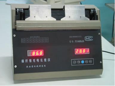Y146ASJ自动扫描光电长度仪